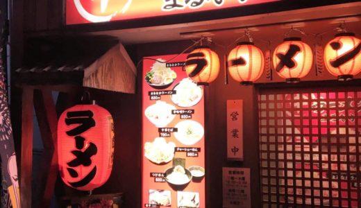 「まるなか」諏訪市にあるラーメン屋で食べた締めのラーメンが癖になるほど美味い