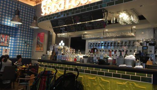 「アイビアー・ルサンパーム」二子玉のライズにあるビアカフェでランチ
