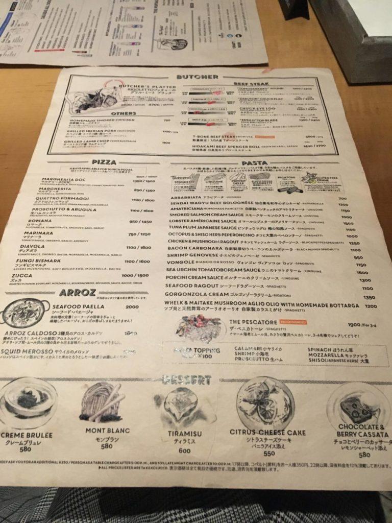 THE RIGOLETTOの食事メニューサラダやパスタデザート