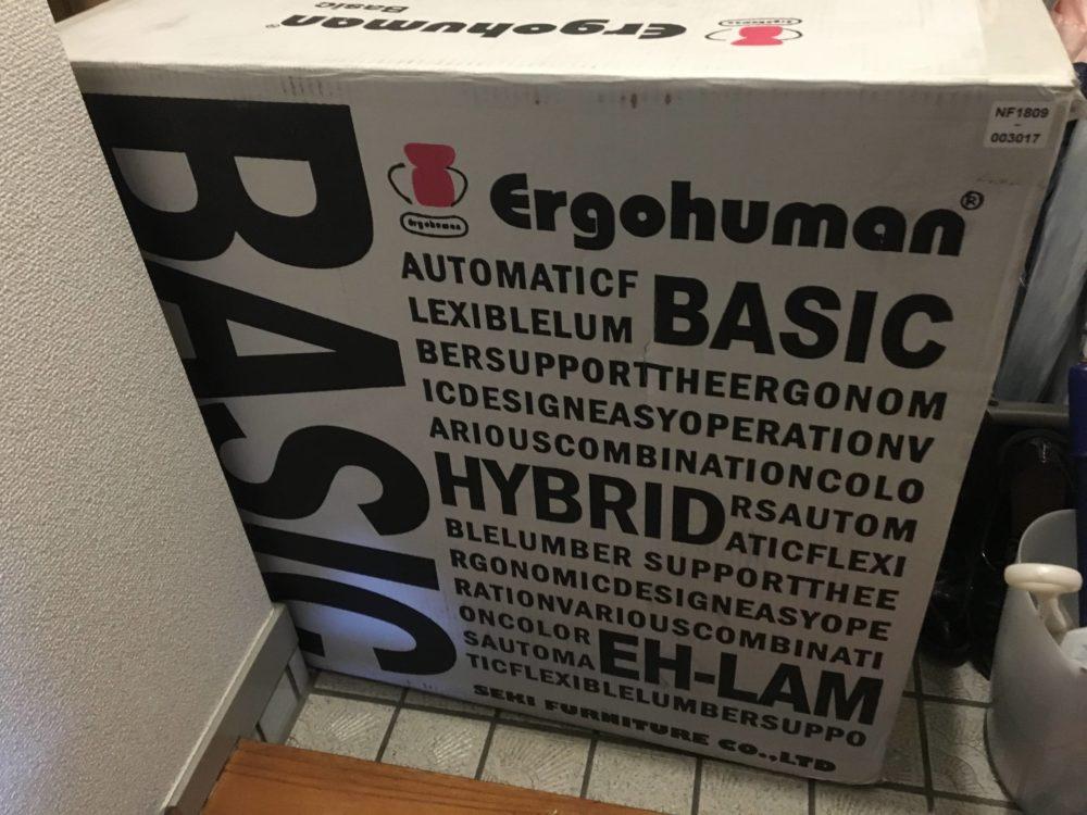 Ergohuman Basic EH-LAM KM11が入っていた箱