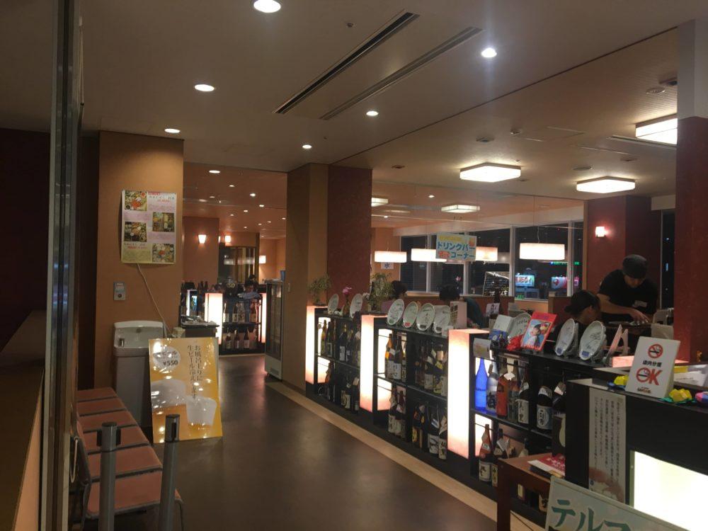 横浜天然温泉SPA EASのうまかもん家