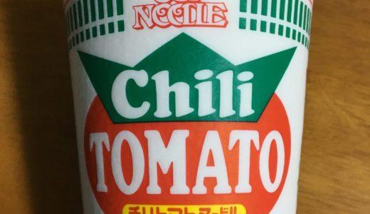 【チリトマトヌードル】はまる人続出!女子におすすめなカップヌードル
