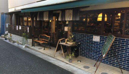 【コメコ】上石神井にある隠れ家的な落ち着くカフェで一人ランチ