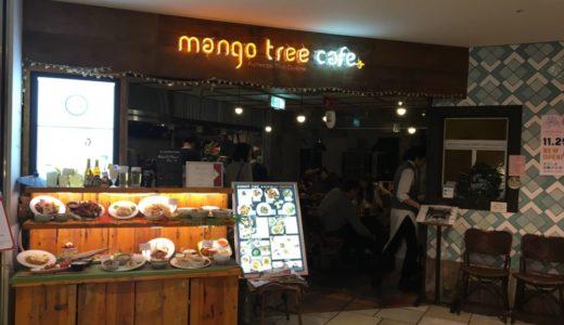 【マンゴツリーカフェ】恵比寿アトレで一人タイ料理