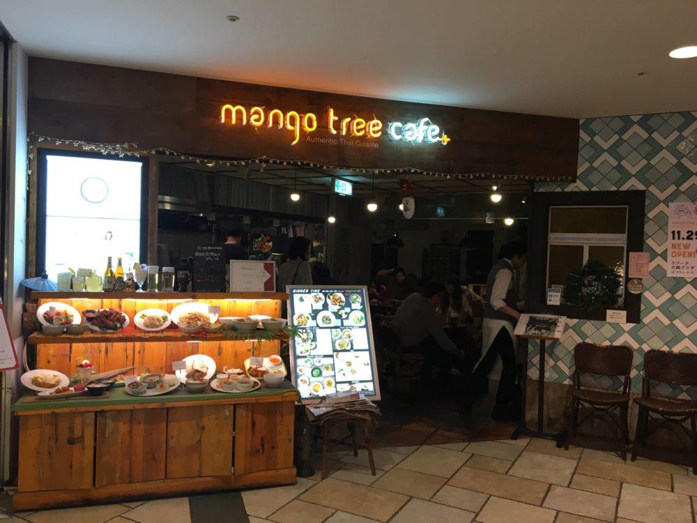 マンゴツリーカフェ恵比寿店の外観