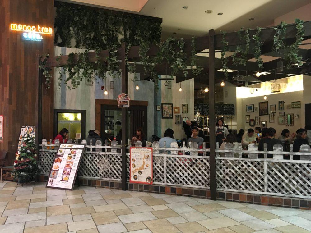 マンゴツリーカフェ恵比寿店のテラス席側