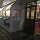 TIMES CAFE