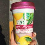 TBC コラーゲン グレープフルーツ