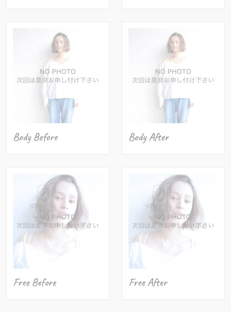 アルバムのアプリIKINAのマイフォト機能