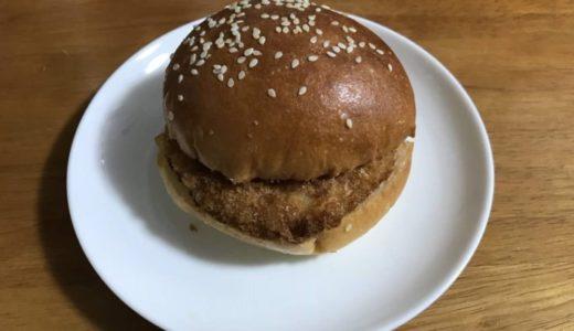 【タルタルフィッシュバーガー】温めても美味い!セブンイレブンの魚系バーガーを食べてみた
