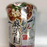 新潟麻婆麺