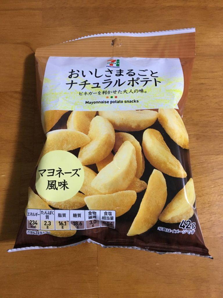 ナチュラルポテト マヨネーズ味