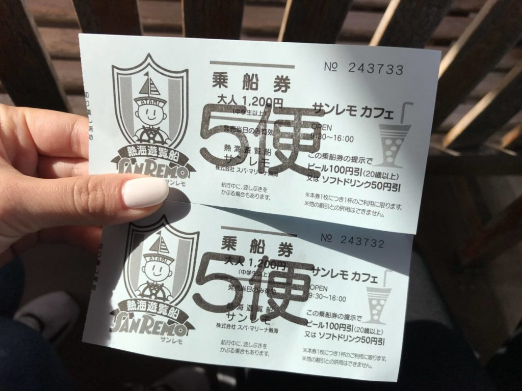 熱海遊覧船サンレモのチケット