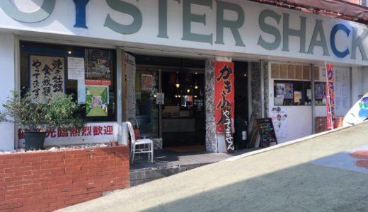 「カキ小屋」那覇の桜坂にある昼から飲める居酒屋に行って来た