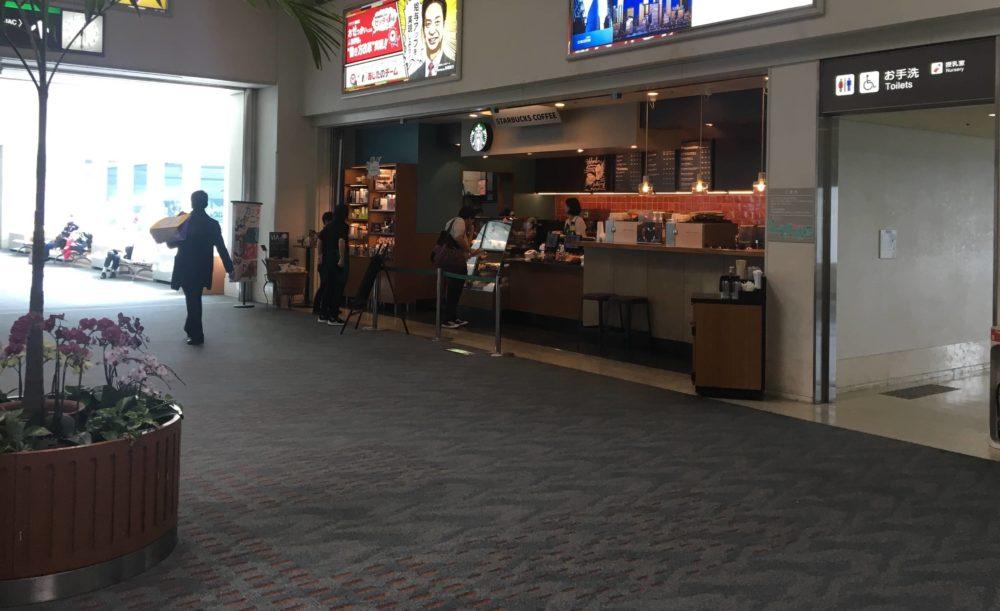 スターバックスコーヒー 那覇空港北ウィング店の外観1