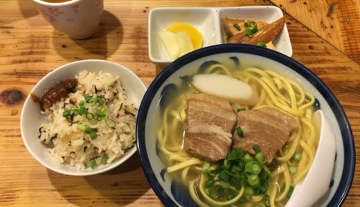 「なーちゃん」上石神井にある沖縄料理屋で絶品そばランチ!