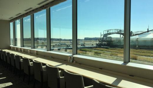 【SKY LOUNGE ANNEX】エポスカードを提示して羽田空港にあるラウンジを無料で利用してきた
