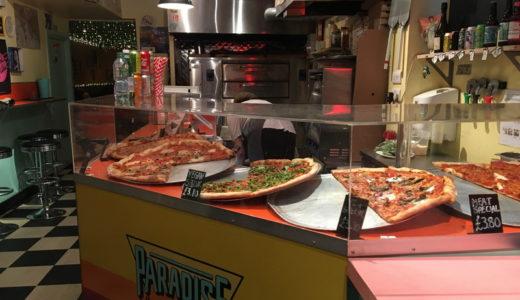 【PARADISE SLICE】ロンドンのブリックレーンにあるピザ屋さんに行って来た