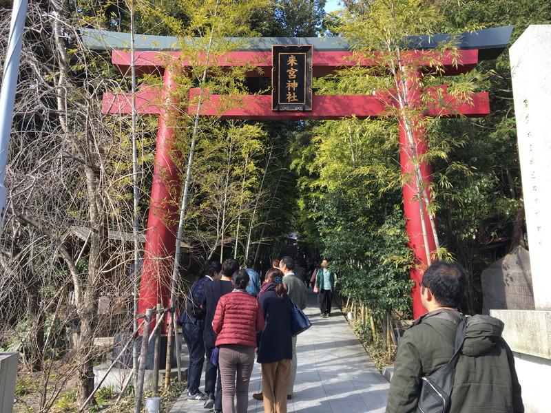 来宮神社の入り口