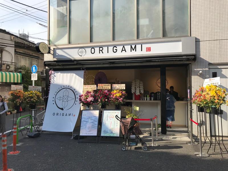 ORIGAMI広尾