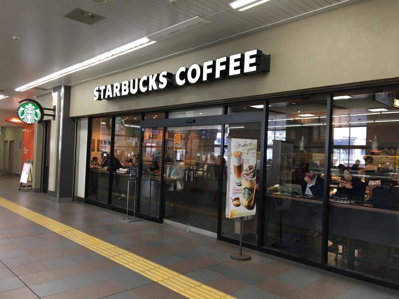 スターバックス 西武高田馬場駅店