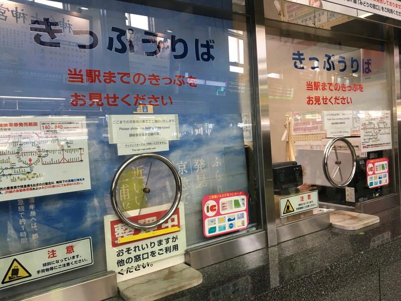 京急品川駅改札内の切符売り場