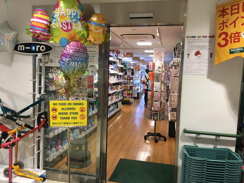 2階の店内入口