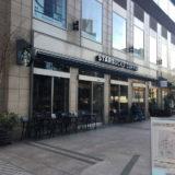 スターバックス コーヒー 白金高輪店