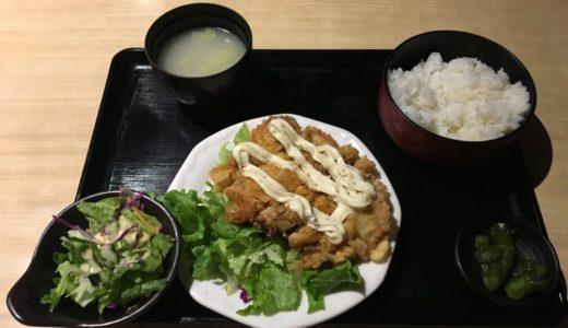 新宿の和食居酒屋「凛月」でお得な定食ランチを食べてきた!