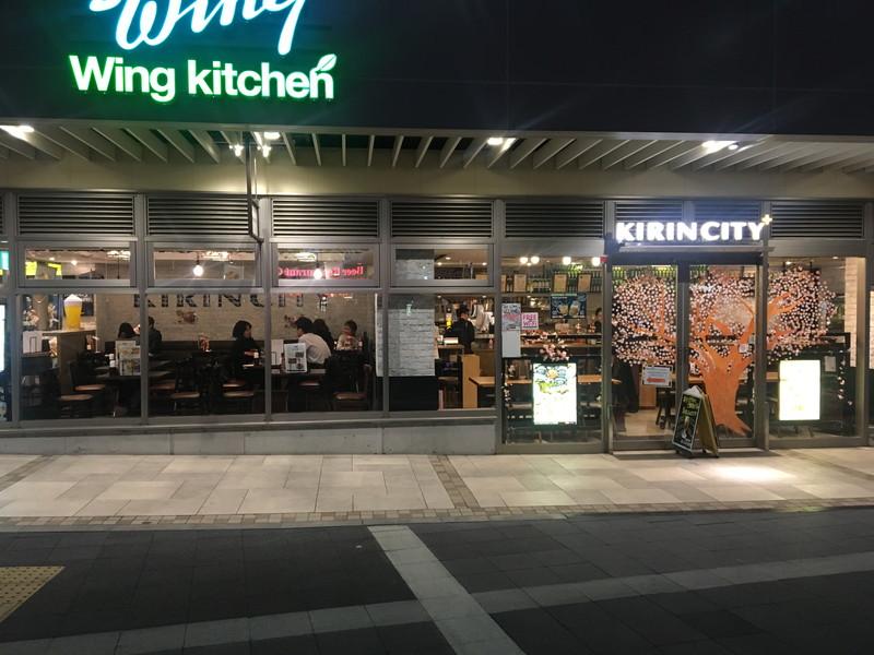 キリンシティプラス京急蒲田店の外観、ひきで撮った写真