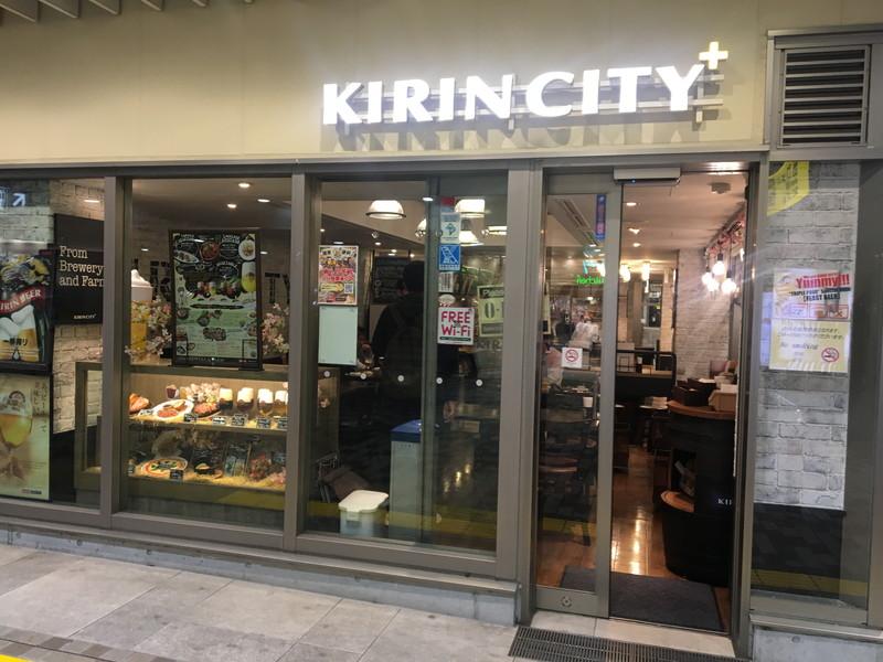 キリンシティプラス ウィングキッチン 京急蒲田店