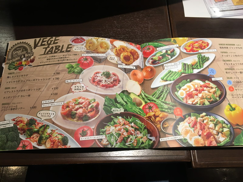キリンシティプラス京急蒲田店のメニュー