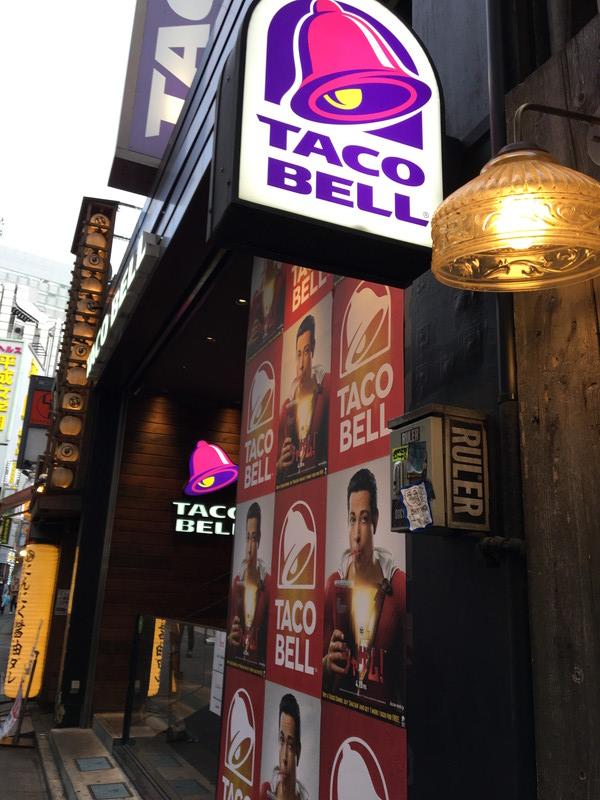 タコベル渋谷道玄坂店