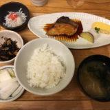 きらぼし食堂で食べた定食
