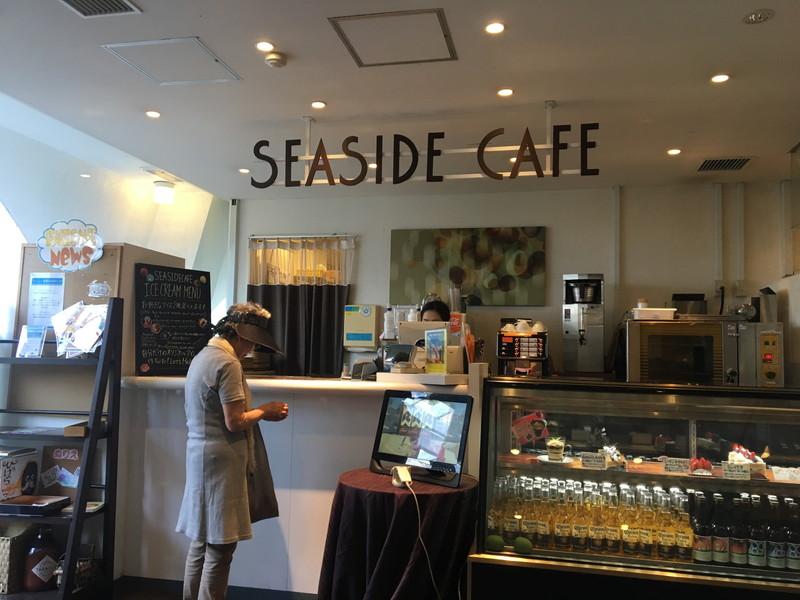 シーサイドカフェ