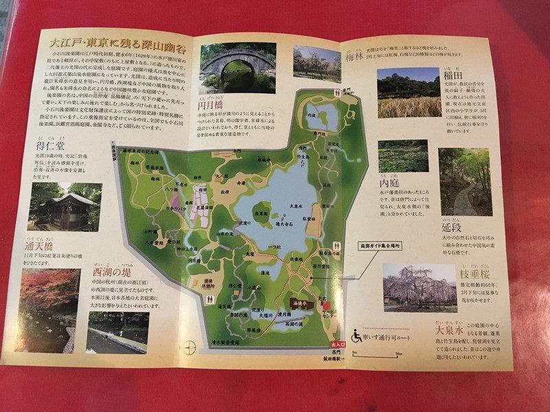 小石川後楽園の園内マップ