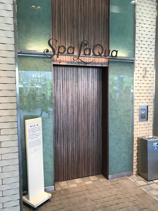 ラクーアのエレベーター