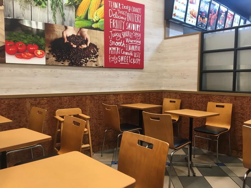 ケンタッキー広尾プラザ店のテーブル席