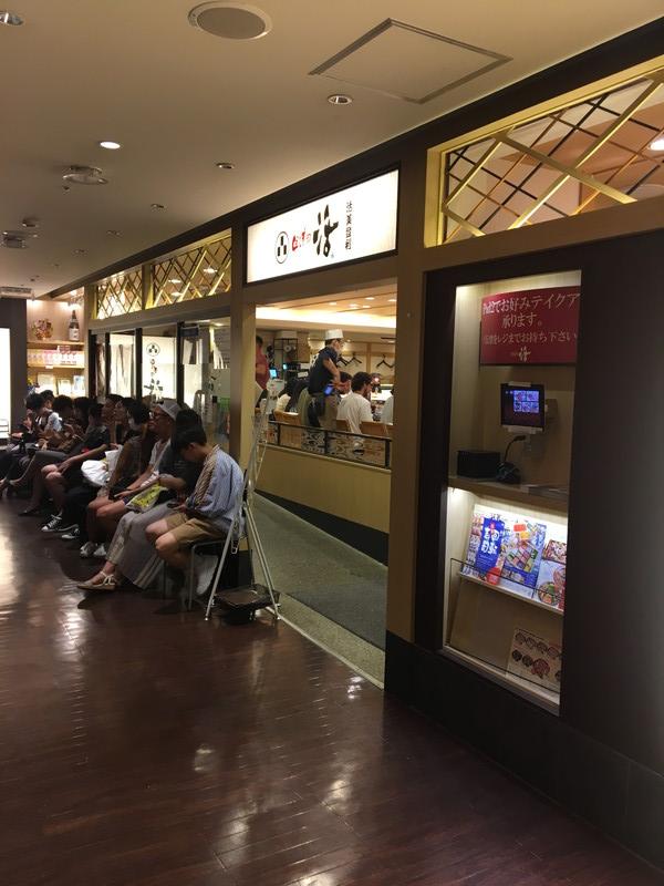 回し寿司 活 美登利の入り口