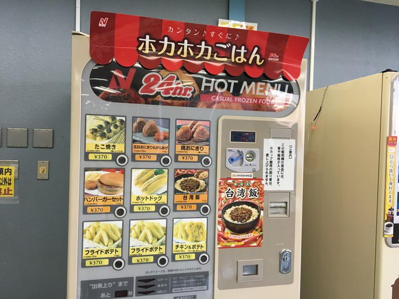 大黒海づり施設の休憩室にある食べ物の自販機