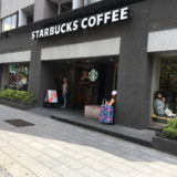 スターバックスコーヒーの浅草雷門前店