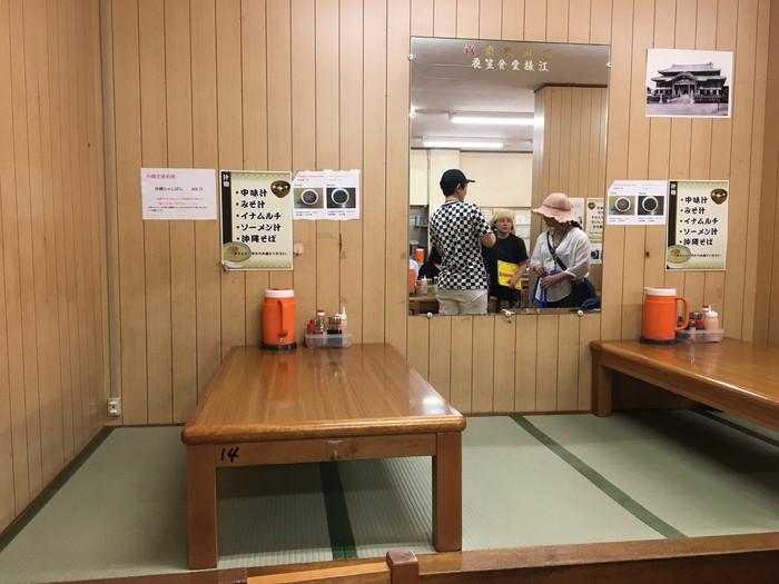 花笠食堂の座敷