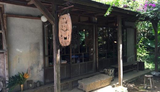 【パン屋 水円】沖縄県の読谷村にあるパン屋さんが休業する前に行って来た!