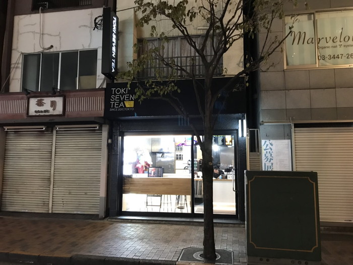 TOKI SEVEN TEA (東季17) 広尾店の外観