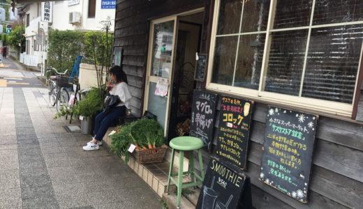 三浦半島の旬なお野菜や惣菜が頂けるお店「サスケストア鎌倉」に行ってきた!
