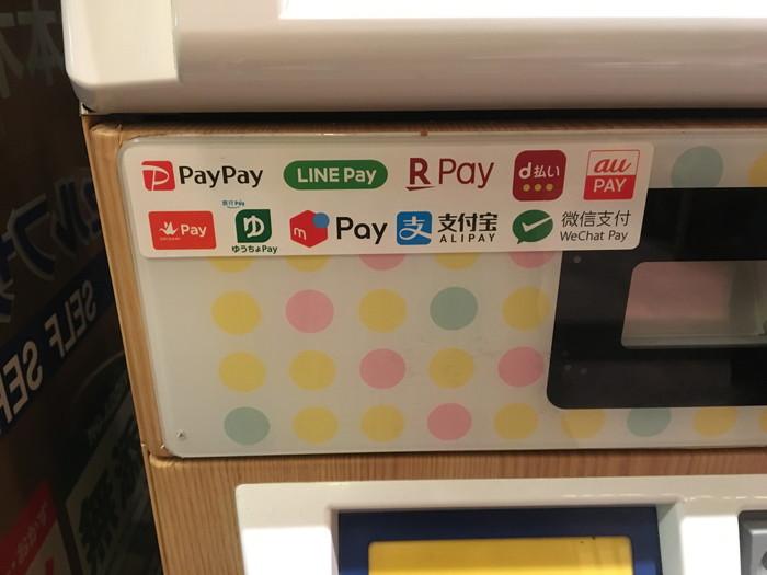 松屋 六本木店の食券販売機