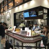 Urth Caffe (アースカフェ)渋谷スクランブルエア店