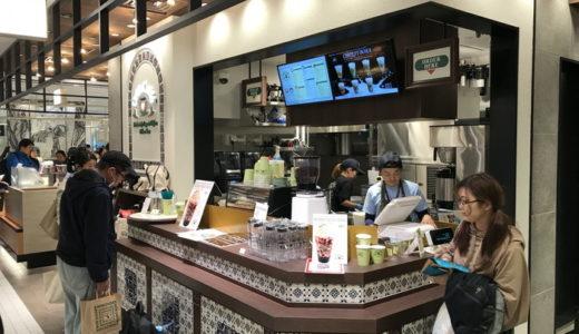 【アースカフェ】渋谷スクランブルエア限定メニューのタピオカドリンクが絶品だった!