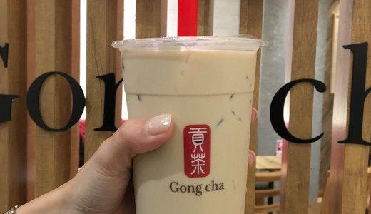 沖縄でも大人気?!「Gong cha」の浦添パルコシティ店に行って来た