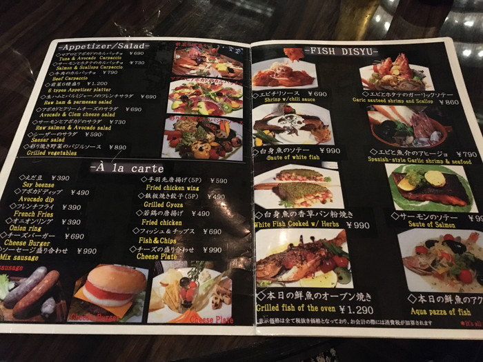 NOUVEAU CAFE前菜と魚系のメニュー